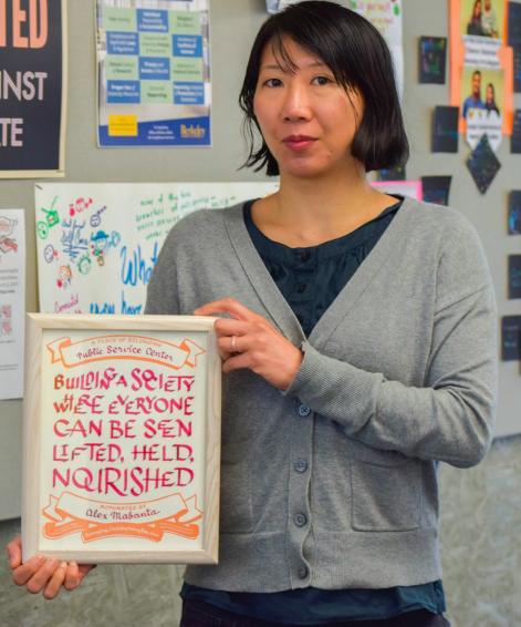 Christine Wong Yap